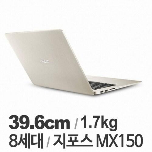 ASUS 비보북 S510UN-BQ083T (SSD 256GB)_이미지