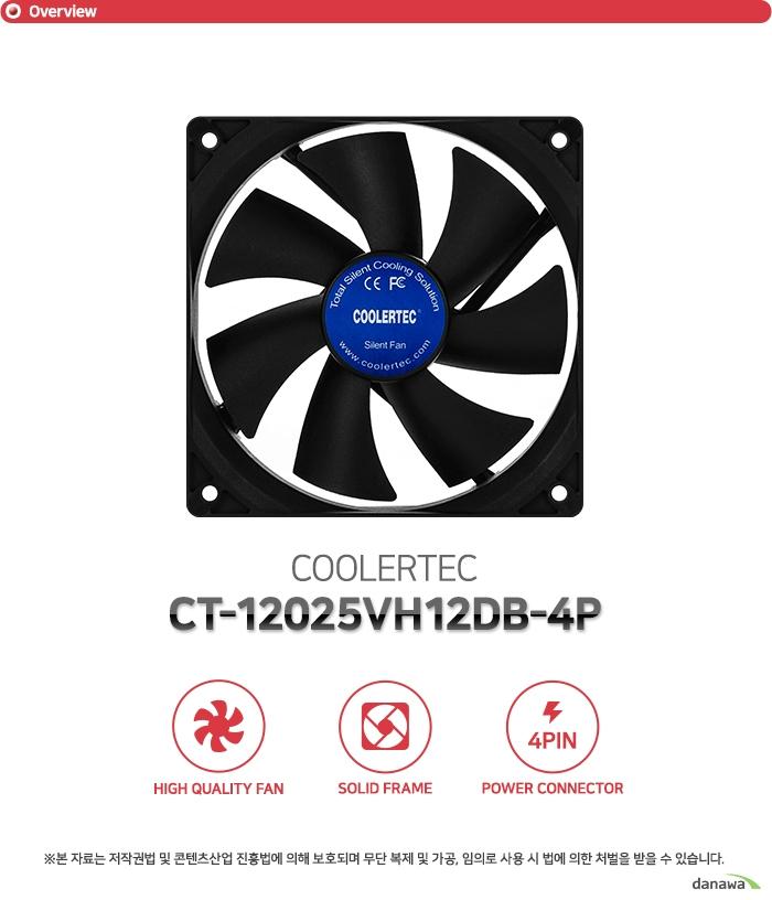 COOLERTEC CT-12025VH12DB-4P