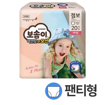 보솜이 액션핏 앤 모션 팬티 점보형 여아 (80매)_이미지