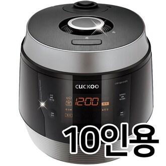 쿠쿠전자 CRP-QS1010FS (일반구매)_이미지