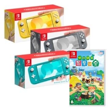 Nintendo 닌텐도 스위치 라이트 1인용 게임타이틀 패키지