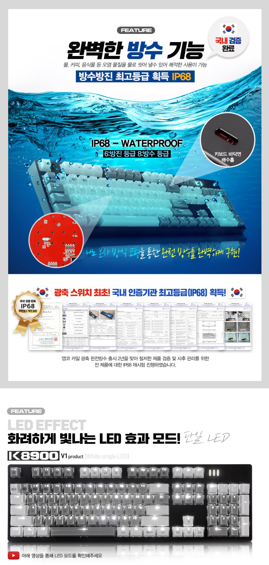 ABKO HACKER K8900 카일 광축 완전방수 어반그레이(V1, 리니어)