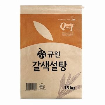 삼양사 큐원 갈색설탕 15kg(1개)