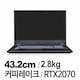 한성컴퓨터 TFG2777W ALLIN (SSD 512GB)_이미지