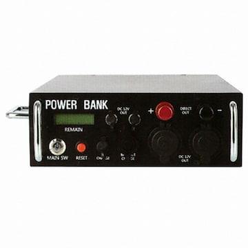 삼성비즈솔루션 파워뱅크 대용량 배터리 SB-600P