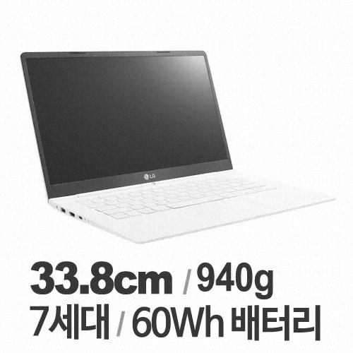 LG전자 2017 그램 13Z970-GR3NK (SSD 500GB)_이미지