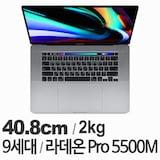 APPLE 2019 맥북프로16 MVVK2KH/A (SSD 1TB)