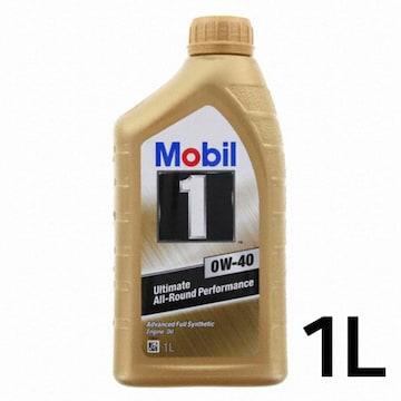모빌  모빌원 골드 0W40 (1L, 1개)