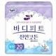LG유니참 쏘피 바디피트 천연코튼 팬티라이너 일반 라벤더향 20개 (48팩(960개))_이미지