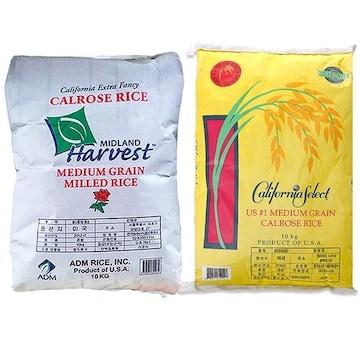 칼로스쌀 10kg (19년산)