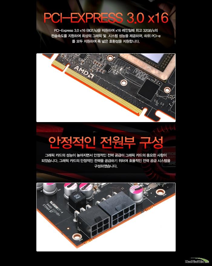 SAPPHIRE 라데온 R9 290 D5 4GB 기술설명