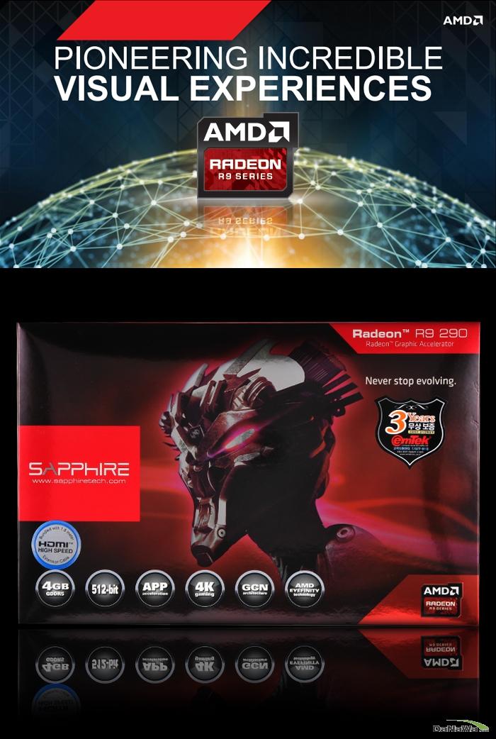 SAPPHIRE 라데온 R9 290 D5 4GB 제품 패키지 디자인
