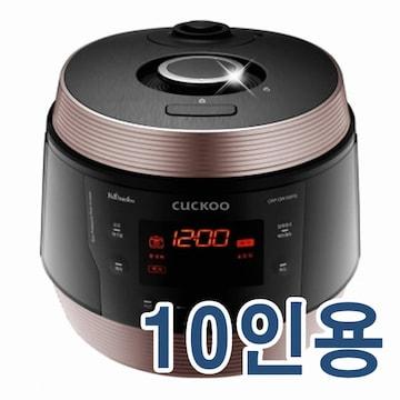 쿠쿠전자  CRP-QS1010FG