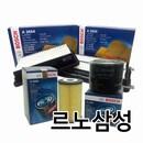 필터 세트 (O1186+A2021)