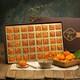 제일곶감  아름드리 반건시 40개(과) 선물세트 2.4kg (1개)_이미지