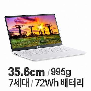 2018 그램 14ZD980-MX30K