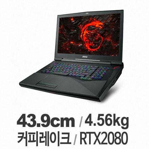 MSI GT시리즈 GT75 Titan 8SG (SSD 256GB + 1TB)_이미지