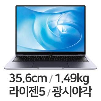 화웨이 메이트북 14 (SSD 512GB)_이미지