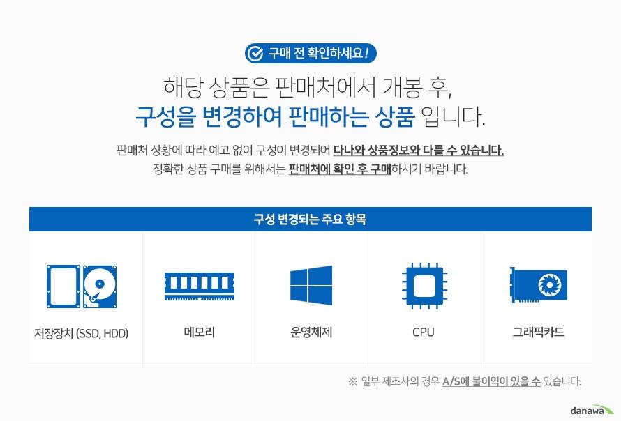 비즈니스 최적 마이크로타워 PC HP ProDesk 400 G4 안정적인 성능을 자랑하는 인텔 프로세서를 탑재한 마이크로타워 PC로 쾌적하고 원활한 비즈니스 컴퓨팅 환경을 만들어 보세요. 안정적인 작업을 위한 프로세서 빠르고 쾌적한 시스템 초고속 DDR4 메모리 효율적인 스토리지 구성 SSD + HDD 풍부하고 뛰어난 그래픽  어디서나 잘 어울리는 심플한 디자인 편리한 씨디 사용 슬림형 ODD 탑재 비즈니스 최적 마이크로타워 PC HP ProDesk 400 G4 초고사양 작업을 원활하게 실행할 수 있는 인텔® 프로세서를 탑재하였습니다. 터보 부스터 쿨럭으로 동작할 수 있어 이전 세대 보다 더 향상된 성능을 제공합니다. 초고속 시스템 구현 DDR4 메모리 탑재 차체대 메모리 규격으로 이전 버전 보다 향상된 성능을 가진 DDR4 메모리를 탑재하였습니다. 동작속도를 약 33% 향상하고 전력 소모, 발열량은 낮춰 빠르고 원활한 시스템을 제공합니다. 효율적인 작업 환경 구축 빠르고 넉넉한 스토리지 빠른 부팅속도 및 시스템 속도를 자랑하는 SSD와 넉넉한 용량의 HDD 스토리지를 탑재하였습니다. 문서, 이미지, 영상 등 다양한 자료를 저장하고 효율적인 컴퓨팅 환경을 구축하실 수 있습니다. 어디서나 잘 어울리는 세련된 디자인 PC 깔끔고 세련된 디자인으로 다양한 장소에서도 잘 어울리는 디자인을 적용하였습니다. 편의성을 고려한 설계로 매우 편리한 사용감을 제공합니다. 뛰어난 접근성의 전면 단자 구성 폭넓은 호환성 다양한 단자 지원 비즈니스 최적 마이크로타워 PC
