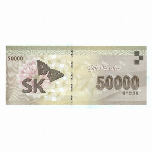 SK 주유상품권 (5만원)