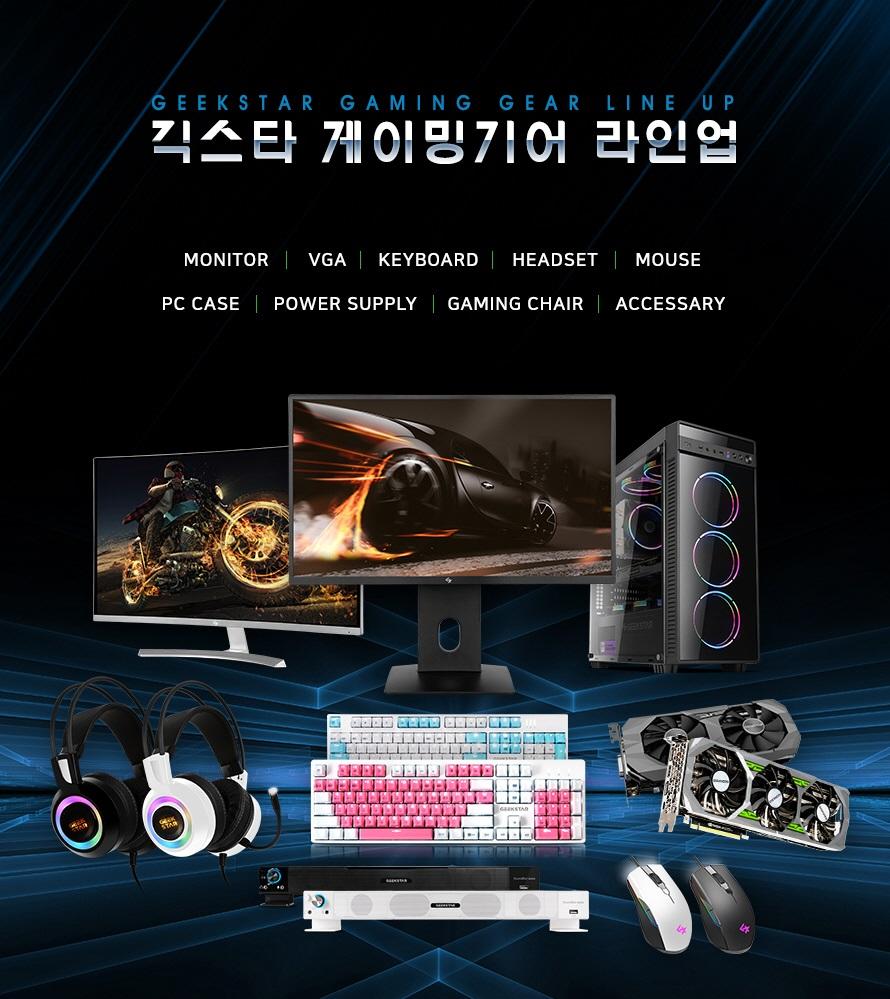 세컨드찬스 GEEKSTAR GM900 3389 RGB 게이밍 마우스(블랙)