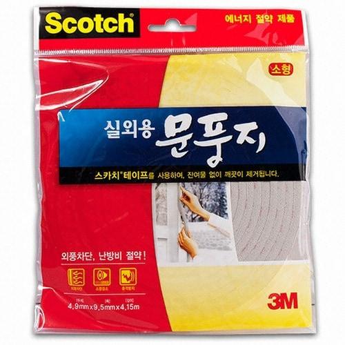 3M 스카치 실외용 문풍지 소형 4.15m (3개)_이미지