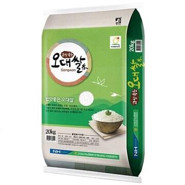 고성군농협  고성 속초 오대쌀 20kg (19년 햅쌀) (1개)