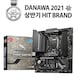 MSI MAG B560M 박격포_이미지