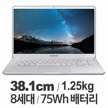 삼성전자 2019 노트북9 Always NT950XBE-K38