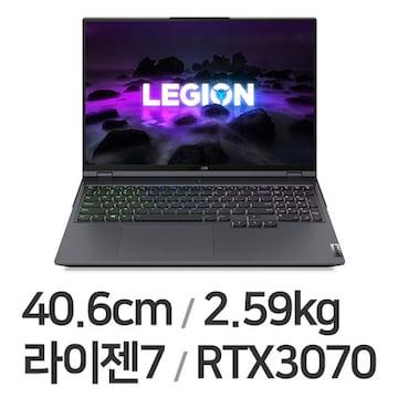 레노버 LEGION 5 Pro 16ACH R7 STORM 3070