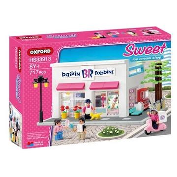 옥스포드 스위트 아이스크림가게 (HS33913)