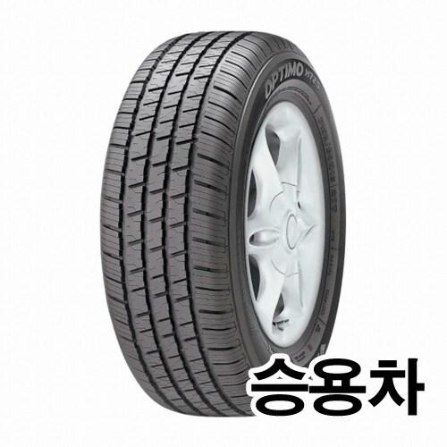 한국타이어 옵티모 H725 205/70R15 (지정점무료장착)_이미지