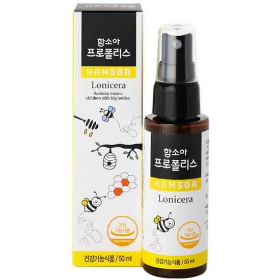 함소아제약 함소아 프로폴리스 50ml(1개)