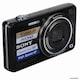 SONY 사이버샷 DSC-WX100 (8GB 패키지)_이미지