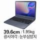 삼성전자 노트북5NT550EBZ-AD1A
