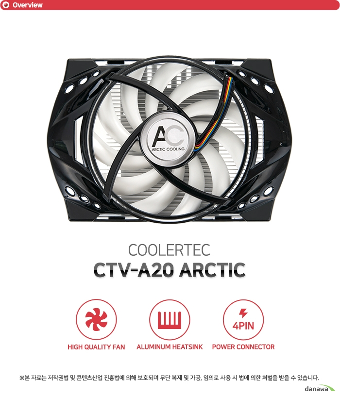 COOLERTEC  CTV-A20