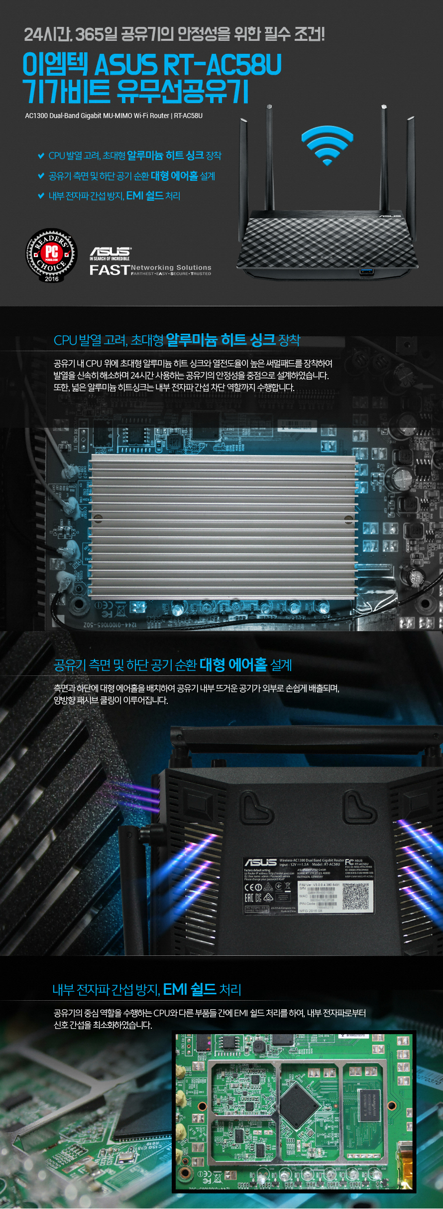 ASUS_AC58U_DB_Addition.jpg