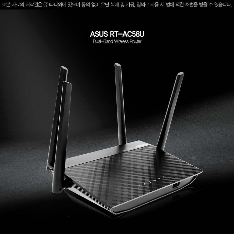 ASUS RT-AC58UDual-Band Wireless Router