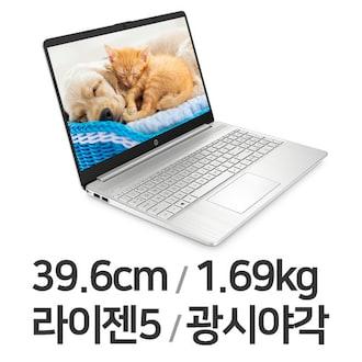 HP 15s-eq1155AU (SSD 256GB)_이미지
