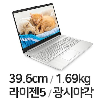 HP 15s-eq1155AU