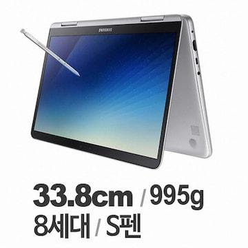 2018 노트북 Pen NT930QAA-K58