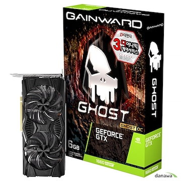GAINWARD 지포스 GTX 1660 SUPER 고스트 OC D6 6GB 백플레이트_이미지