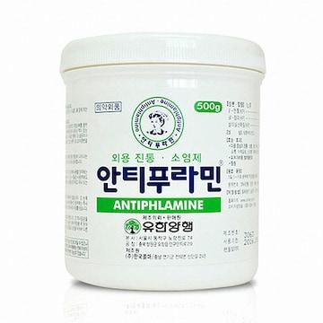유한양행 안티푸라민 500g(1개)