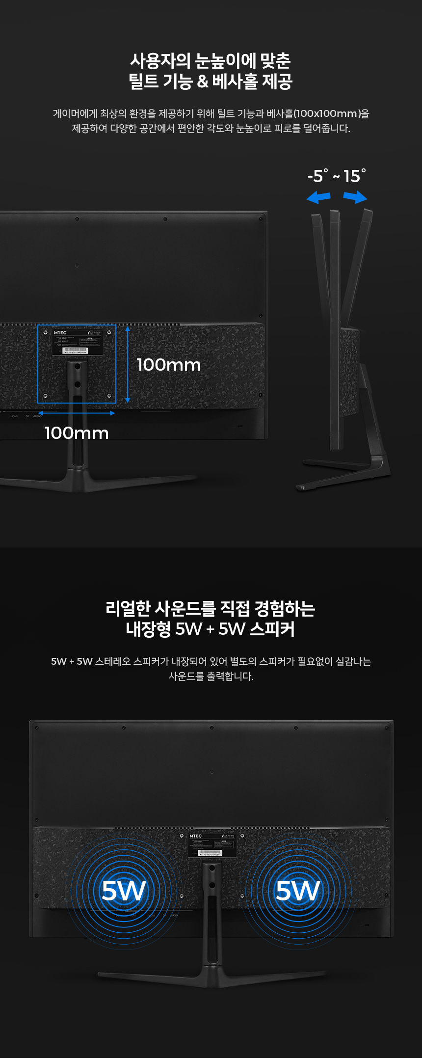 엠텍코리아 MT27Q16 QHD real 165 HDR 게이밍