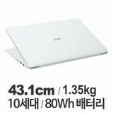 LG전자 2020 그램17 17ZD90N-VX50K (SSD 256GB)