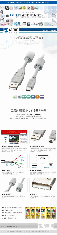 KU-AMB503_DB.jpg
