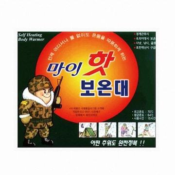 다봉산업  마이핫 보온대 (10개)