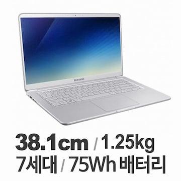 2018 노트북9 Always NT900X5U-K38A