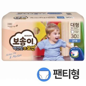 보솜이 액션핏 앤 모션 팬티 대형 남아 (90매)_이미지