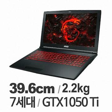 (GTX1050 Ti) MSI GL62M 7REX-i7